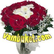 Vambuket.com - Доставка цветов Черкассы и область.