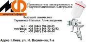 ХС-558  Эмаль пищевая ХС558* Эмаль(ХС-558)