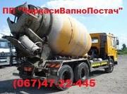 Бетон  Раствор песчано-цементный сухой и готовый.  Известковый раствор