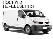 Транспортировка тела умершего (груз 200) по Украине