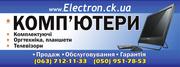 Интернет-магазин Electron