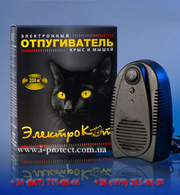 Борьба с мышами и крысами,  отпугиватель Электрокот.