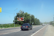 Размещение наружной рекламы в Москве,  городах и на шоссе Подмосковья