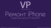сервисный центр VP Restore - Ремонт iPhone