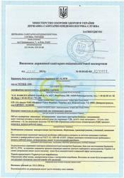 Допоможемо отримати гігієнічні сертифікати МОЗ України.