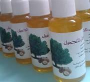 Аргановое масло 100% чистое из Марокко