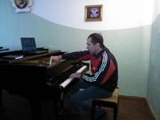 1969настойка фортепиано