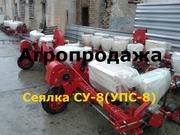 Сеялка СУ-8 (СУПН) альтернатива УПС,  но дешевле.