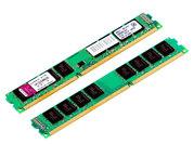 Оперативная память к персональному компьютеру - DDR2 1GB 2GB 4Gb 800Mh