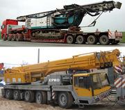 Аренда большегрузных кранов и грузоперевозки тяжеловесных грузов.
