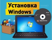 Установка/Переустановка Windows Виндовс XP,  7,  8.1