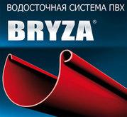 Водосток. Пластиковая водосточная система Bryza - г. Черкассы