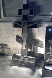 Мемориал Черкассы