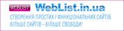Веб-дизайн,  створення сайтів для Вас.