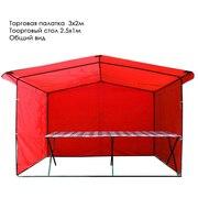 палатки для торговли,  шатры,  зонты,