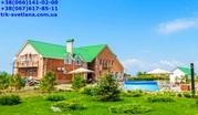 Бердянск жилье цена дом на Косе номера