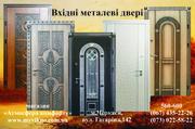 Двери металеві,  міжкімнатні