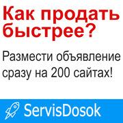 Paзместить рекламу на 200 ТОП-медиа сайтах. Вся Украина