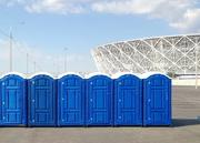 Туалетные кабины в аренду - Биоэкосистемы