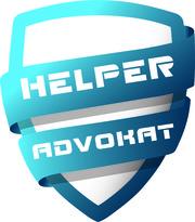 Хелпер по ДТП Адвокаты
